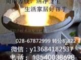 批发销售快餐店大排档炒菜用 铸铁醇油猛火灶 效率高经济高效