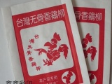 台湾五谷香鸡柳纸袋特味鸡柳防油纸袋生产厂