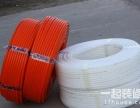 潍坊鲁达塑业专业生产销售地暖管分水器