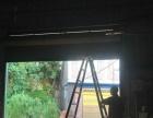 砚山洋工业区厂房出租553平米