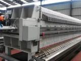 二手80平方厢式压滤机出售樟树市出售厢式压滤机