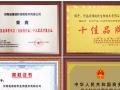 周口开小型加盟连锁品牌,雅致轩cctv推荐品牌