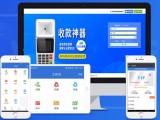 服装店会员管理系统,服装店会员活动方案,微信会员积分卡软件