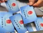 北京个人社保代理 三河燕郊社保代缴社保开户