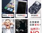南阳十年老店专业手机维修服务中心苹果vivo华为OPPO乐视