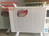 韩阳碳纤维电暖气