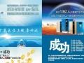 水宜生智能净水器诚招华北各区域独立运营商