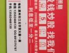 广东东莞股票配资较大较好的合作平台炒股票配资