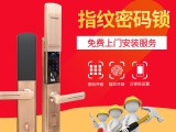 郑州地区简舒指纹锁零代理费用招商加盟