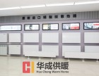 长沙暖气公司 长沙18专业供暖 地暖暖气片安装