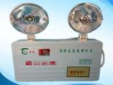北京消防应急灯 科美金盾 3C消防应急照明灯