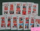 上海各种老扑克牌回收.上海文革扑克牌收购服务