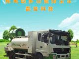 邯郸峰峰矿区洗扫车,采购选择实力厂家,价格实惠还送车上门