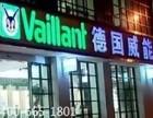欢迎访问-建邺区威能壁挂炉-(各中心)售后服务官方网站电话