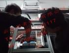 昆明市西山区机房工程弱电机房控制机房设备机房首选云南强者科技