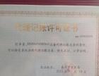 岳阳代办公司 注册公司免费