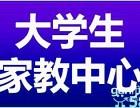滨州大学生家教,费用低效果好,免费推荐,一对一上门辅导