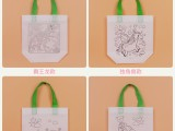 温州DIY涂鸦袋
