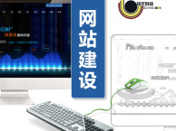 沧州超高性价比网站建设公司铂艺公司收费情况一览