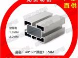 4060铝型材-工业铝型材-3060铝材配件-苏荷工业产品