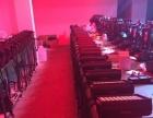 大新专业提供舞台灯光音响厂