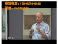 国学频道-郑百重青绿山水画教学15讲5DVD光盘