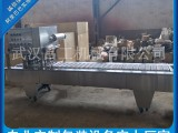 武汉吕工机械有限公司/武汉吕工全自动盒装月饼蛋黄酥封口机价格