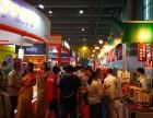 第36届广州美食餐饮加盟展