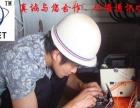 安徽铜陵光缆回收、滁州回收光缆、蚌埠光缆熔接施工