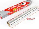 烘焙工具  铝箔纸烧烤锡纸5米锡箔纸烤肉加厚锡纸烤箱用