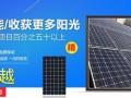 石家庄小型太阳能发电系统安装
