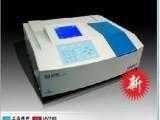 上海精科紫外可见分光光度计UV765