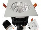 厂家直销特价 LED射灯3W 方形COB天花灯外壳可调角度配件