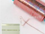 代理批发镭射防伪拉线 用于香烟/保健品/食品包装