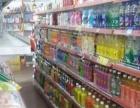 甘井子南关岭1超市现对外转让