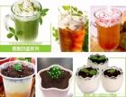 80后奶茶 加盟茶饮+甜品+冰淇淋+简餐一店顶多店