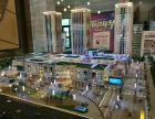 兵团二中 北京路星天地 免 首付5万 地铁口 新房手续