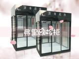 出售一台风冷鲜花柜