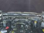 日产 锐骐皮卡 2013款 3.2T 手动 兴业版 柴油四驱标准