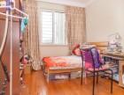 远洋荣域 98平精装舒适大两室,小区环境高雅 近地铁远洋广场