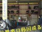 轮毂修复工具-免费技术培训技术指导