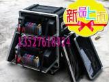 ABS机柜/12U 12寸/塑料箱/航空机柜/打印机箱
