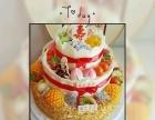 生日蛋糕,节日蛋糕