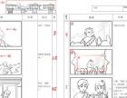 二维动画、三维动画、flash动画、动漫设计、MG