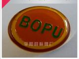 温州平阳厂家专业定做点漆bopu徽章 胸章 工号牌,全国低价定做