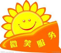 欢迎访问(杭州元升太阳能官方网站)各售后服务咨询电话欢迎您