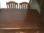实木餐桌及椅子低价出售