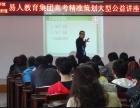 自主招生的流程-易人教育助力高考