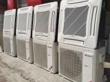 东莞二手空调 格力3匹5匹天花机免费送货上门免费安装