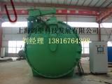 供应可定制热压罐的质量如何